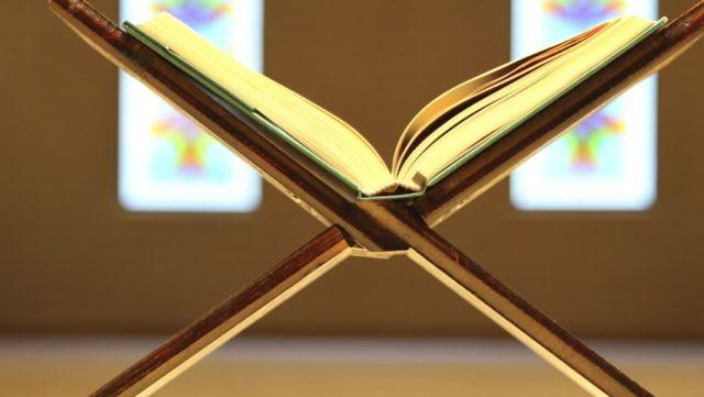 Чтение Корана от сглаза, порчи и колдовства