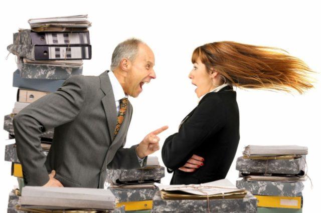 Заговор, чтобы быстро убрать начальника или человека с работы