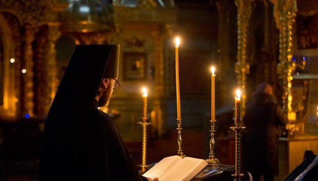 Отчитка: что это такое в церкви и монастыре, как делать, где ...